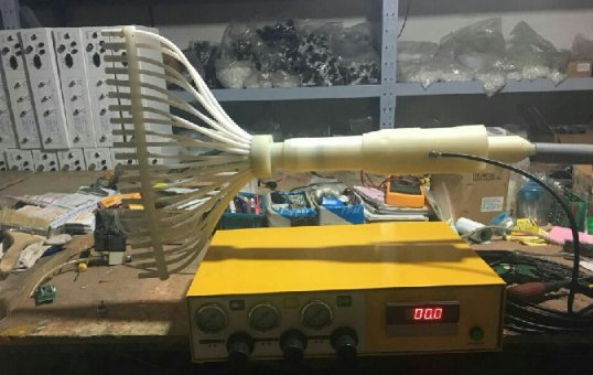 Tribomatic Powder Coating Gun